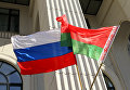 Государственные флаги России и Белоруссии