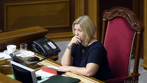 Первый вице-спикер Верховной Рады Украины, представитель Киева в гуманитарной подгруппе по Донбассу Ирина Геращенко.