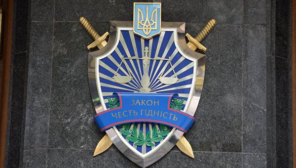 ГПУ: Семеро нардепов нарушили закон ипродолжили зарабатывать «настороне»