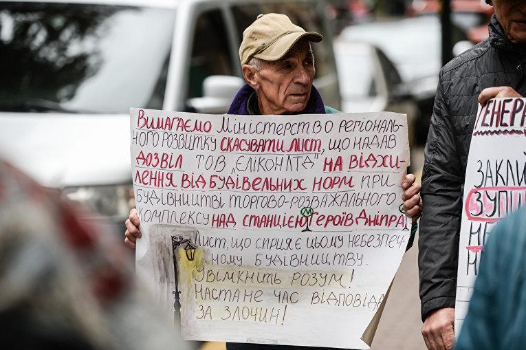 Противники строительства ТРЦ на Героев Днепра в Киеве с протестом под зданием ГПУ
