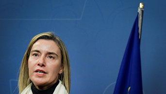 Глава внешнеполитического ведомства ЕС Федерика Могерини