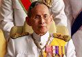 Король Таиланда Пхумипхон Адулъядет (Рама Девятый)