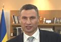 Новый конфуз Кличко, или Как мэр Киева запутался в цифрах. Видео