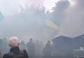 Дымовые шашки и файеры на марше Свободы в Киеве. Видео