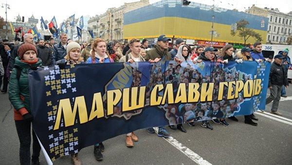 Марш славы героев в Киеве. Архивное фото