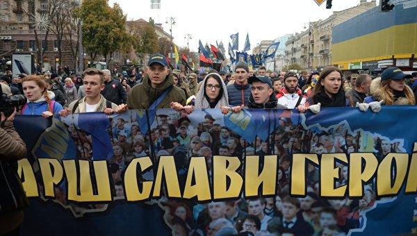 ВКиеве уполномоченные правых сил проводят «Марш нации»