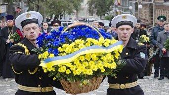 День защитника Украины в Одессе