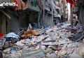 Сирия: в Алеппо продолжают гибнуть люди