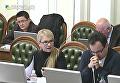 Разборки Тимошенко и Парубия на согласительном совете Рады. Видео