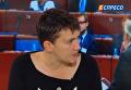 Савченко раскрыла детали поездки в Донбасс. Видео
