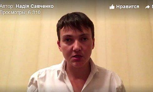 Савченко – Захарченко: Думай, что говоришь, а то какой ты офицер. Видео