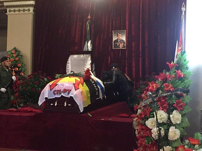 Церемония прощания с Моторолой