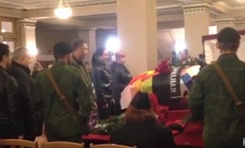 Захарченко на похоронах Моторолы