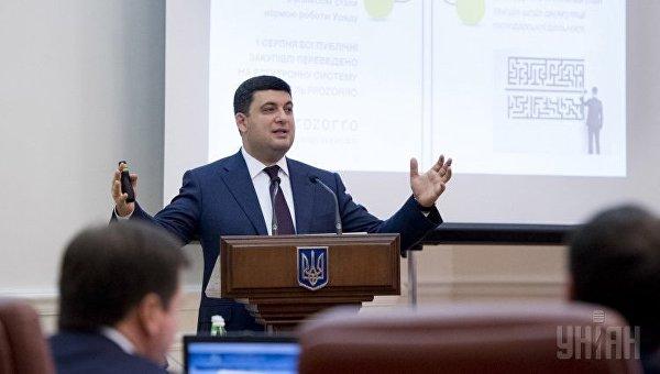 Гройсман: лекарства вУкраинском государстве в пару раз дороже, чем вевропейских странах