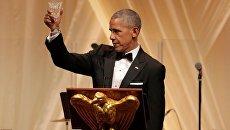 Обама в последний раз торжественно принял гостей в Белом доме