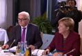 В Берлине начались переговоры лидеров стран нормандской четверки