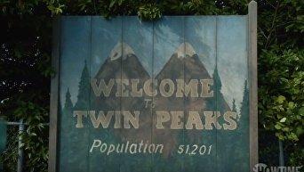 Актеры Твин Пикс рассказали о новом сезоне сериала. Видео