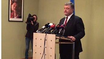 Порошенко назвал условия проведения местных выборов в Донбассе. Видео