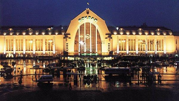 Центральный вокзал в Киеве