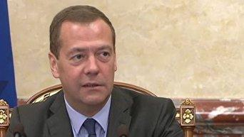 Медведев шутливо представил Мутко
