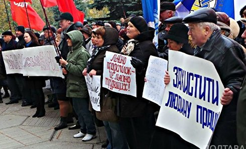 Украину охватили антитарифные протесты