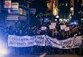 Новая потасовка между представителями французской полиции и группой молодежи