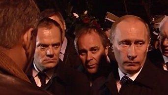 Встреча Дональда Туска с российским руководством в день катастрофы Ту-154. Видео