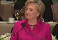 Трамп приняли участие в совместном обеде c Клинтон