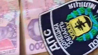СБУ задержала на взятке сотрудника фискальной службы Донецкой области. Видео