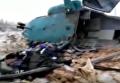 Появились первые кадры с места крушения вертолета в РФ. Видео