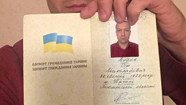 Украинец, сменивший имя на Айфон Семь