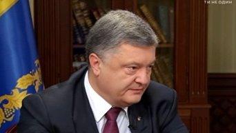 Порошенко: Украина получит контроль над границей на Донбассе на второй день после местных выборов