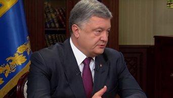 Интервью президента Порошенко украинским телеканалам. Видео