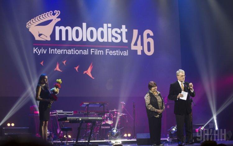 Открытие кинофестиваля Молодость в Киеве