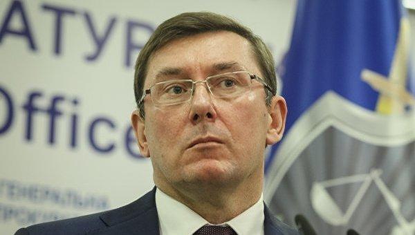 Луценко готує документи про зняття недоторканності ще з 5 депутатів