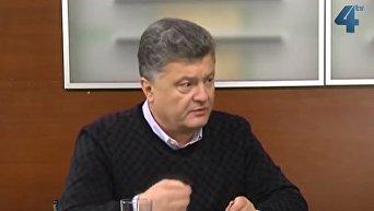 Заявления Петра Порошенко о безвизе
