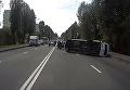Момент столкновения маршрутки и ВАЗа в Кременчуге. Видео