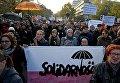 Вторая всеобщая забастовка женщин против запрета абортов в Польше