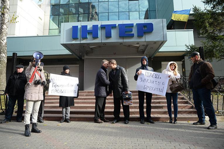 Акция протеста у телеканала Интер