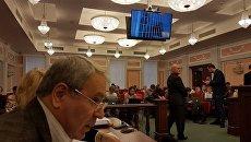 Заседание Верховного суда РФ по делу Клыха и Карпюка 26 октября 2016 года