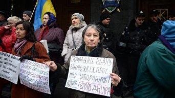 Митинг у стен Генеральной прокуратуры против строительства ТРЦ над станцией метро Героев Днепра в Киеве