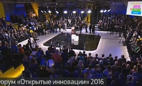 Эвакуация участников форума в Сколково. Видео