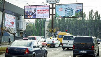 Предвыборная агитация в Молдавии