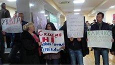 Противники застройки на Героев Днепра в КГГА