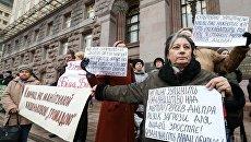 Акция Депутаты, станьте Героями Днепра в поддержку киевлян против строительства торгового центра над станцией метро Героев Днепра, возле КГГА в Киеве