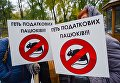 Митинг против налоговой милиции у стен Кабмина