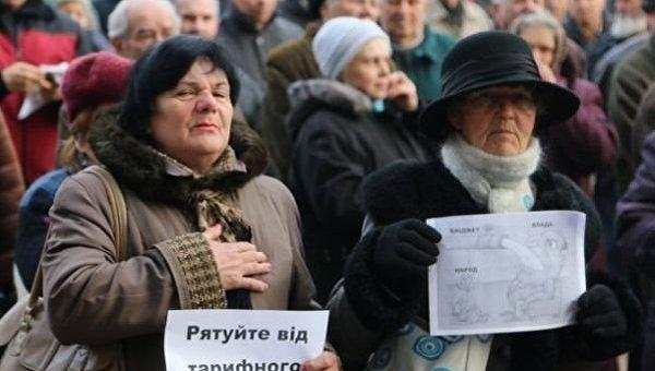 ВВиннице пикетировали городской совет, требуя сокращения коммунальных тарифов