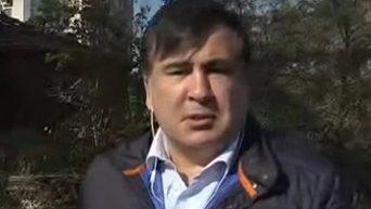 Саакашвили: у меня нет времени на свистопляску с е-декларациями. Видео