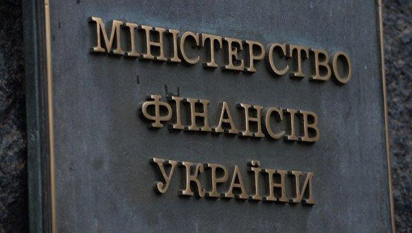 https://rian.com.ua/images/101819/28/1018192853.jpg