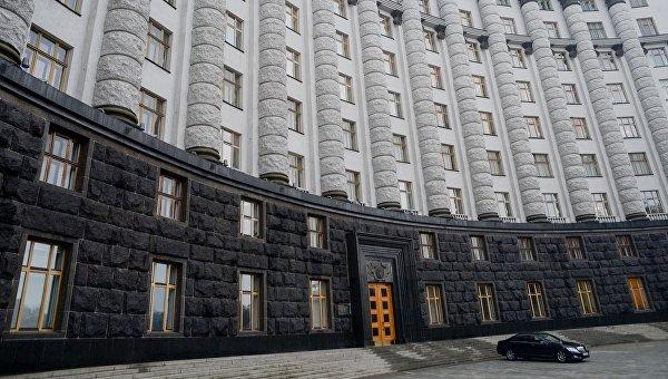 Вгосударстве Украина  создано Экспортно-кредитное агентство для защиты экспортеров отубытков
